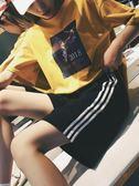 運動短褲女夏季學生原宿bf風韓版中褲潮跑步寬鬆五分褲 朵拉朵衣櫥