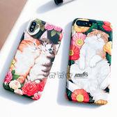 日本手工油畫招財喵星人蘋果X8PiphoneX8p貓咪果凍硅膠手機殼【販衣小築】