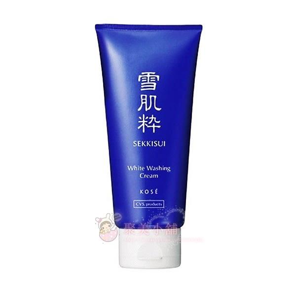 日本 KOSE 高絲 雪肌粹洗面乳80g (日本7-11限定版) 潔顏乳 潔面乳【聚美小舖】