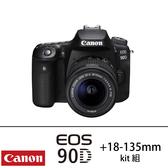 Canon EOS 90D+18-135 KIT 11/30前登錄送 原廠減壓背帶+64G記憶卡 台灣佳能公司貨 德寶光學