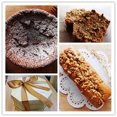 樂米工坊.預購 綜合蛋糕組(6吋金典巧克力*1+酒釀桂圓磅蛋糕*1)﹍愛食網