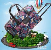 拉桿包旅行包男士歐美時尚新款潮大容量防水拖包女商務手提登機包 DR13204【彩虹之家】