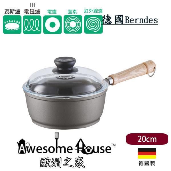 德國 Berndes 寶迪 木柄 20cm 含蓋 不沾鍋 醬汁鍋 ( IH爐 電磁爐) 071207