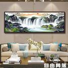 山水畫風水靠山客廳裝飾畫中式沙發背景墻壁...