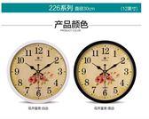 【618好康又一發】鐘表掛鐘客廳靜音時尚裝飾大氣石英鐘表
