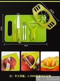 不銹鋼水果刀勺子挖球器 切西瓜神器分割器模具造型拼盤工具套裝  母親節特惠