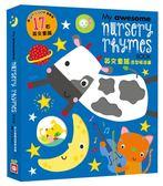 My awesome nursery reymes book【英文童謠造型唱遊書】 幼福 (購潮8)
