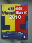 【書寶二手書T5/電腦_YCT】完整學習Visual Basic 2010(附光碟)_賴榮樞_無附光碟