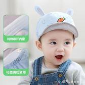 寶寶帽子0-3-6-12個月嬰兒鴨舌帽純棉秋冬新生兒男女胎帽薄款遮陽 小確幸生活館