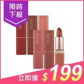 1028 唇迷心竅好色唇膏(3.5g) 款式可選【小三美日】$320