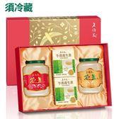 【老行家】雙龍禮盒(350g即食燕盞*1+350g濃醇即食燕盞*1+牛蒡茶*2)含運價11010元