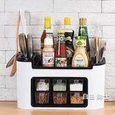 刀架多功能廚房置物架調味盒調料罐瓶收納架儲物架筷子收納盒WY 1件免運