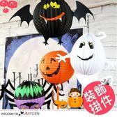 萬聖節南瓜幽靈蝙蝠立體紙掛件大尺寸3件/組 佈置