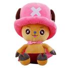 正版喬巴公仔毛絨玩具航海王玩偶布娃娃抱枕兒童生日禮物卡通動漫