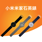小米 米家石英錶-灰色