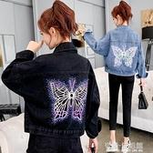 炸街蝴蝶牛仔外套女韓版寬鬆短款BF風百搭長袖夾克新款春秋季 雙十二全館免運
