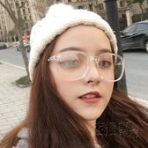 近視眼鏡女有度數防輻射韓版潮眼睛透明網紅同款ins平光素顏鏡框 衣櫥秘密