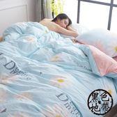 被套公主風床上四件套可愛單人1.5/1.8m床水洗棉被單床單三件套【黑色地帶】