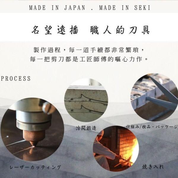 【日本SILKY】黑刃超不粘膠剪刀-斜刃-210mm 名望遠播、職人的刀具