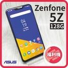 【福利品】ASUS Zenfone 5Z...