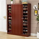 鞋櫃 鞋櫃實木質多功能多層簡易玄關櫃經濟型推拉門組裝家用鞋架大容量 星河光年DF