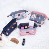 便攜手拿包洗漱包防水大容量小號化妝品包女便攜旅行品收納袋    歐韓流行館