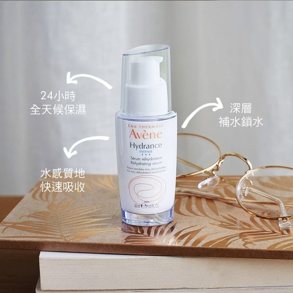 Avene雅漾 24H保濕3步驟組【德芳保健藥妝】