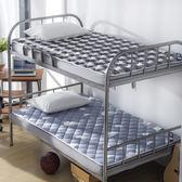 床墊1.8m床1.5m床1.2米單人雙人褥子墊被學生宿舍海綿榻榻米床褥jy 【618好康又一發】