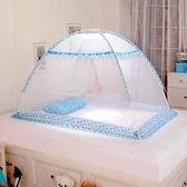 免 落地寶寶蚊帳罩嬰兒床蚊帳蒙古包帶支架兒童小孩無底可折疊糖糖日繫森女屋