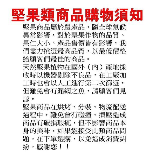 (日本零食)春日井芥末豆 1包268公克【4901326012738】