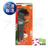 川武 9PC球型六角板手 CF-7458/扳手 [CE4]-大番薯批發網