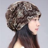 快速出貨 帽子女帽夏季 包頭帽薄款蕾絲頭巾帽光頭化療堆堆帽月子帽孕婦帽