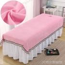 美容床罩新款美容院按摩SPA推拿專用美容床床單加厚保暖純色床單床裙YJT 快速出貨