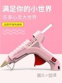 國komda凱銘達熱熔膠槍萬能家用手工製作熱融電膠水容條溶膠搶   魔法鞋櫃
