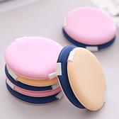 散粉便攜圓形氣墊bb霜粉餅蜜粉撲粉底化妝定妝海綿撲乾濕兩用通用