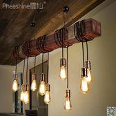吊燈工業風裝飾酒吧餐廳咖啡廳復古實木店鋪吊燈服裝店燈火鍋店燈具 全館數碼人生DF