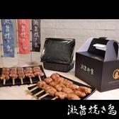 【海鮮主義】激旨即食伴手禮盒(1900G/組)