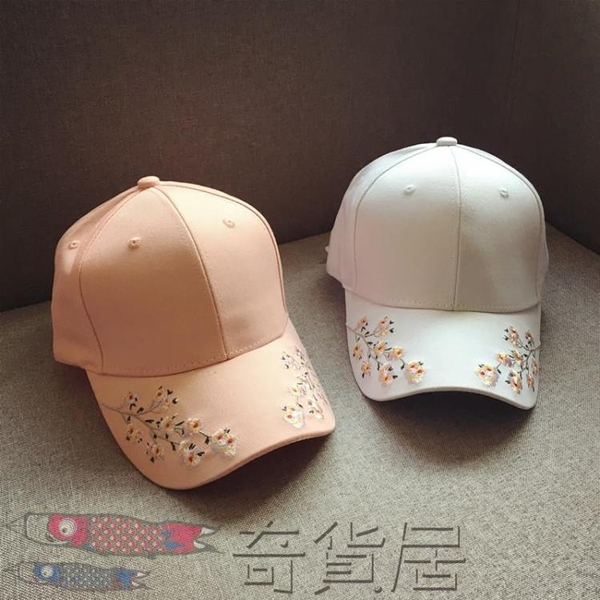 梅花刺繡帽子女夏季棒球帽韓版時尚百搭遮陽鴨舌帽純棉棒球彎檐帽