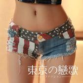 短褲  破洞牛仔 性感熱褲  東京戀歌