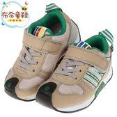《布布童鞋》日本IFME深米杏流線透氣兒童機能運動鞋(15~19公分) [ P8R113W ]