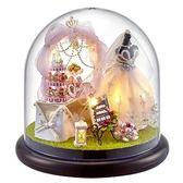 快速出貨-智趣屋diy小屋玻璃球房子手工製作模型屋創意玩具屋生日交換禮物男女【限時八九折】