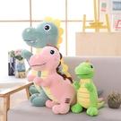 恐龍公仔毛絨玩具娃娃