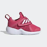 ADIDAS FortaRun X CF I [G27193] 小童鞋 運動 輕量 保護 舒適 透氣 魔鬼氈 愛迪達 粉
