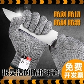 防割手套兒童木工防護手套幼兒園手工DIY手套成人小學木工坊防割安全手套 聖誕交換禮物