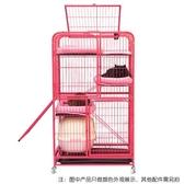 貓籠子 貓別墅 特價 大號四層貓舍貓窩大型貓咪寵物籠子