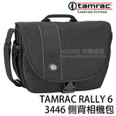 TAMRAC 達拉克 3446 黑色 側背相機包 (24期0利率 免運 國祥貿易公司貨) RALLY 系列 6 型
