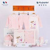 禮盒套裝 嬰兒衣服新生兒禮盒套裝0-3個月6春夏季初生剛出生寶寶用品T 3色