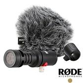 【南紡購物中心】RODE VideoMic Me-L智慧手機專用指向性電容麥克風 公司貨