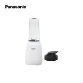 【PANASONIC 國際牌】隨行杯果汁機(白) MX-XPT102-W|果汁機 冰沙機 隨行杯 不鏽鋼刀