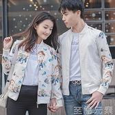 情侶裝春裝新款韓版潮雙人ins超火春秋不一樣的情侶外套秋裝